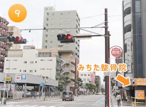 道順7写真